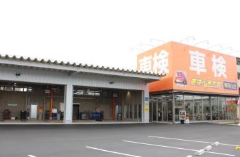 車検の速太郎 東岡山店|アクセ...