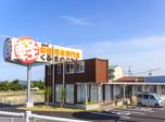 写真:ハヤシ岡山店
