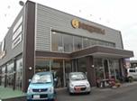 写真:くるまのハヤシ東岡山店