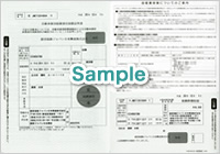 写真:自動車損害賠償責任保険証明書(旧自賠責保険証)